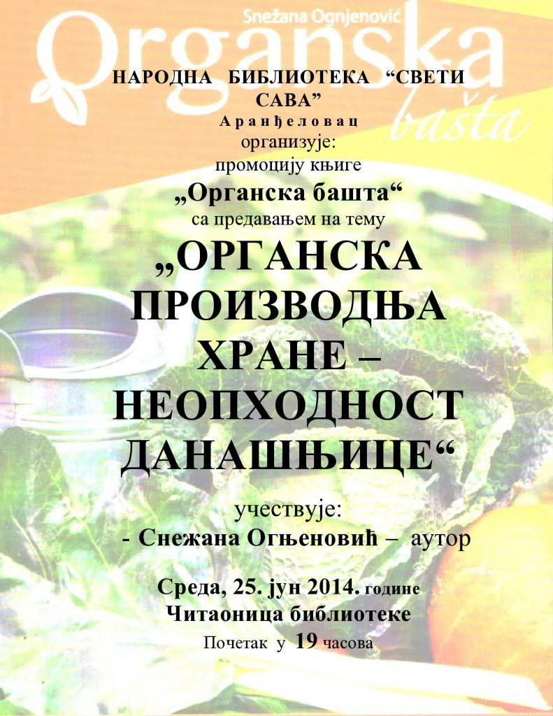 plakat_ Snezana Ognjenovic_25.6.2014.-page0001