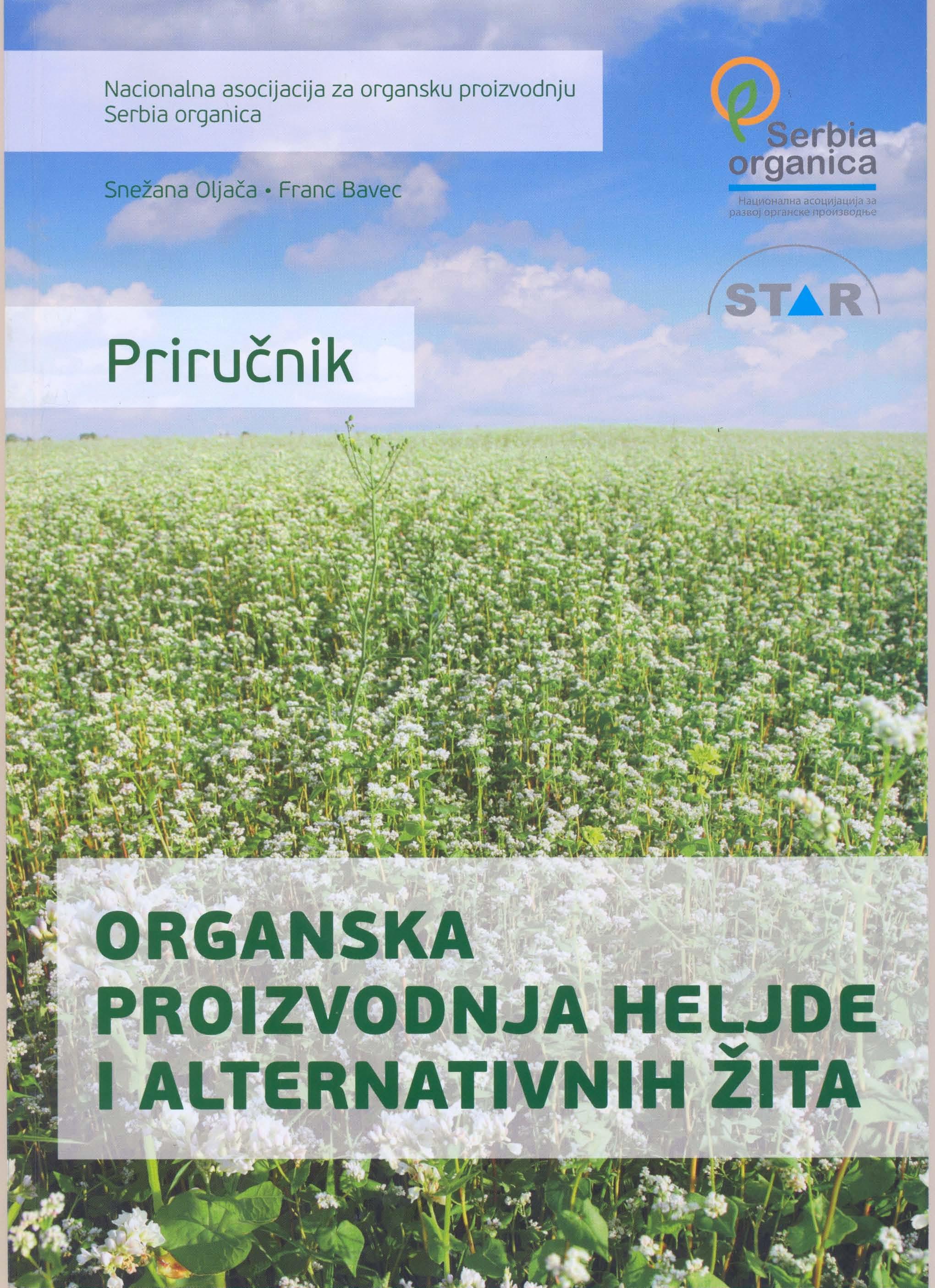 Prirucnik HELJDA-page-0