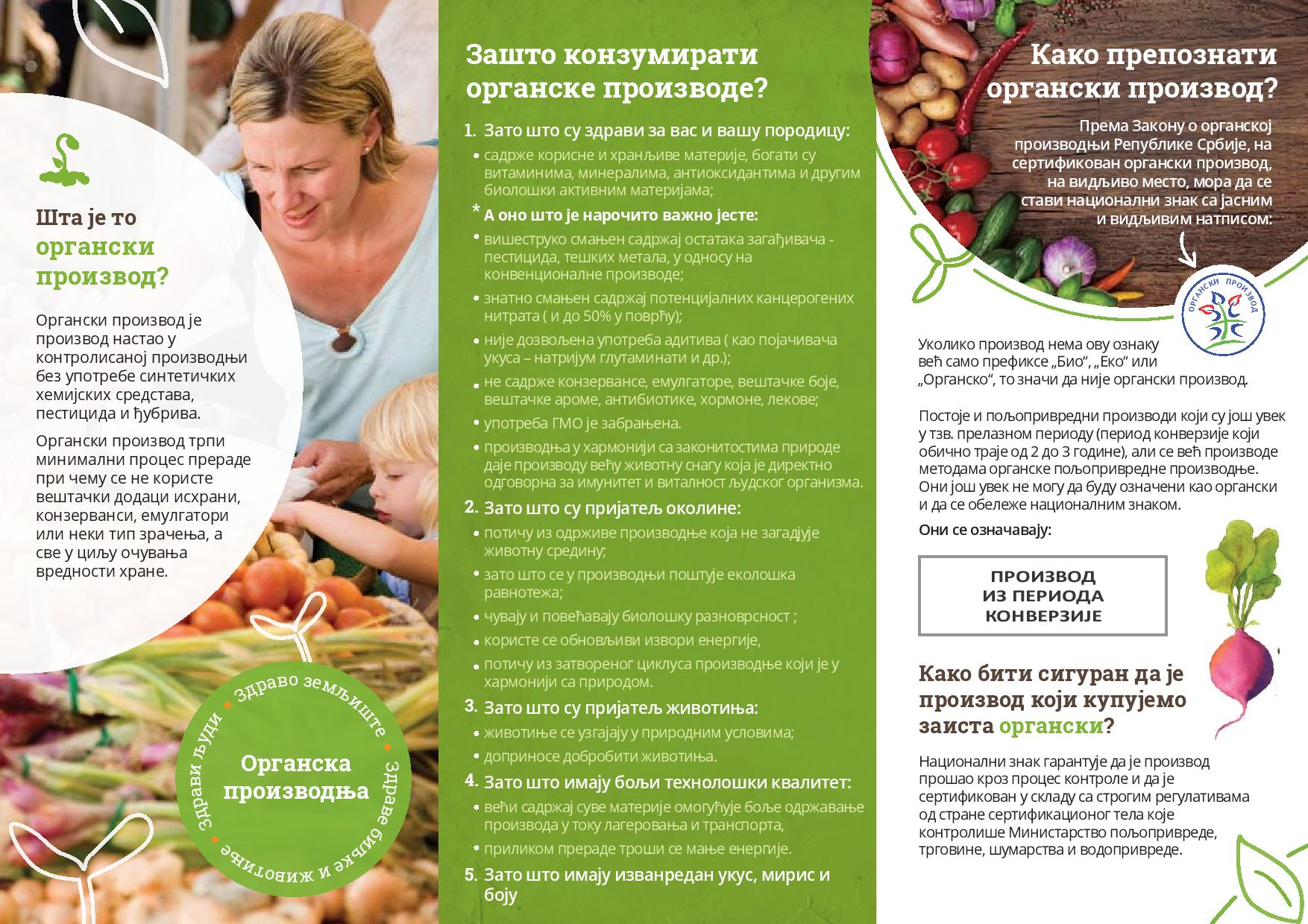 leaflet for consumers-page-002